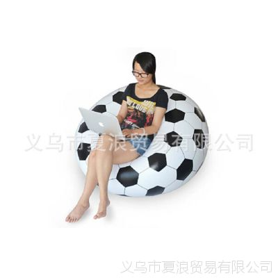 Intime原装正品 充气足球沙发 创意懒人沙发 特价批发