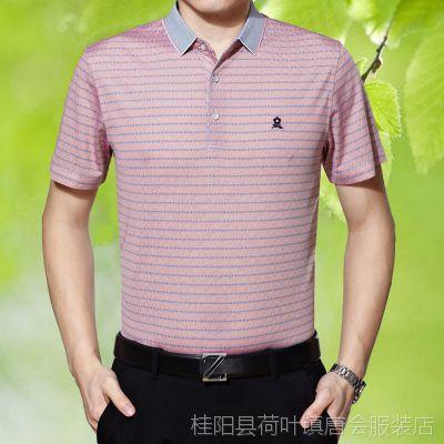 梦特娇polo短袖男 2015夏装新品中年男式短袖条纹T恤衫一件代发