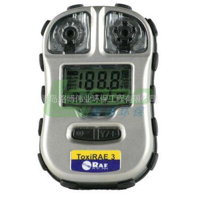 供应PGM-1700 ToxiRAE 3 便携式毒气检测仪 PGM-1700便携式毒气检测仪报价