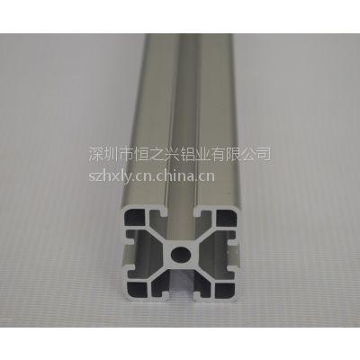 欧标工业铝型材OB16 定制工业铝型材