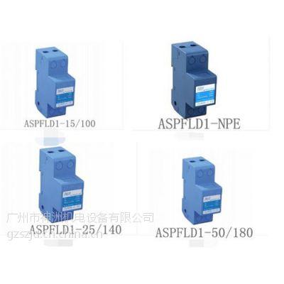 Asafe-50|Asafe-50箱盒|Asafe-50