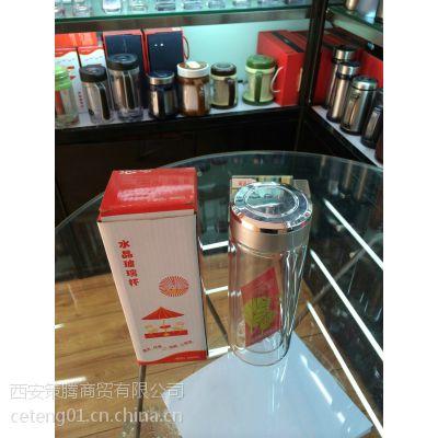 西安广告杯子 西安广告杯定制 西安广告杯制作厂家