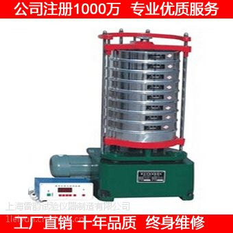 【新品推荐】数控震击式振筛机,ZBSX-92A新标准震击式振筛机