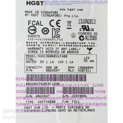 HUS156060VLF400 600GB S2300 S5500 OceanSto华为存储硬盘