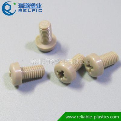 高强度耐辐射塑料螺丝