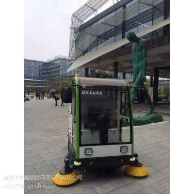 乌鲁木齐迷你型驾驶式扫地机