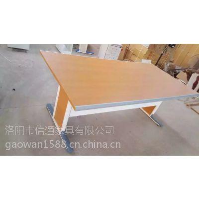信通家具钢制办公办公桌电脑桌厂家直销阅览桌学习桌