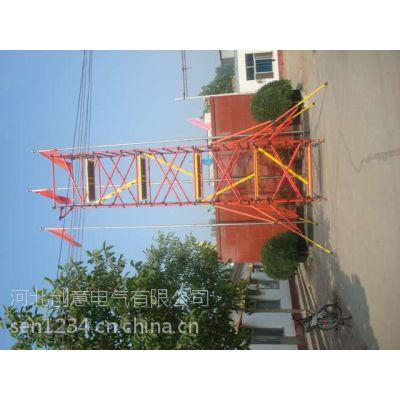 河南快装型全绝缘脚手架10.5米河北创意电气厂家直销