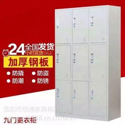洛阳信通家具销售冷轧钢板更衣柜储物柜办公柜