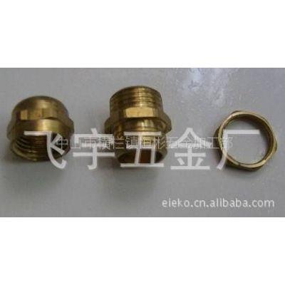 供应(可订做)铜接头 防水铜接头 电缆铜接头 非标铜接头