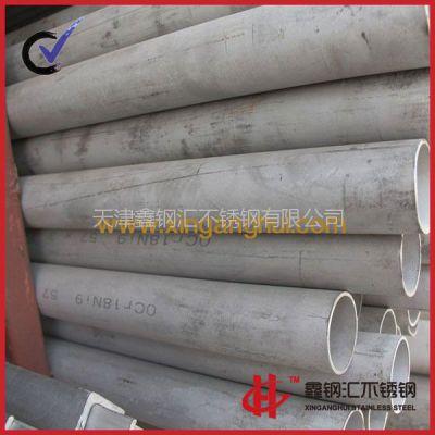 供应聊城市不锈钢管304L,无缝管出口标准【厂家管材】