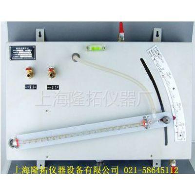 供应倾斜式压差计厂家,YYX-130A型倾斜式微压计