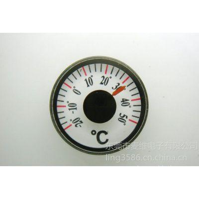 供应30mm温度计,30mm圆形温度计,30mm精品温度计,温度计批发