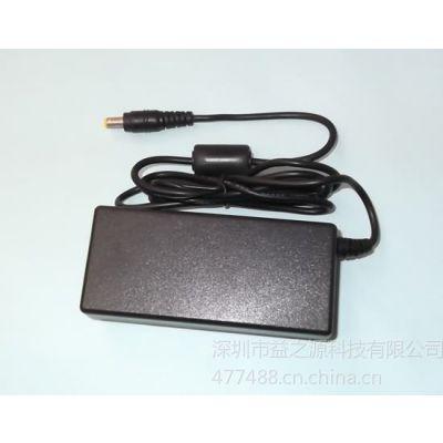 供应12V5A投影仪监控电源12V 5A液晶显示器LED电源适配器 摄像头电源