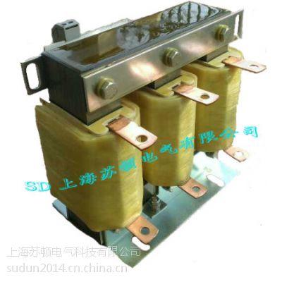 供应APF专用电抗器-苏顿专供18516012981