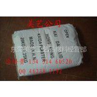 供应直销石膏粉,13431460520胶衣树脂,纤维布,模具硅胶,移印硅橡胶料