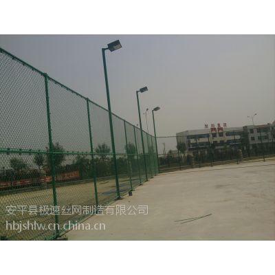 供应大庆篮球场围网,沈阳篮球场围网报价,长春篮球场围网价格