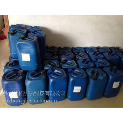 供应碳分子筛(分子筛制氮)维修