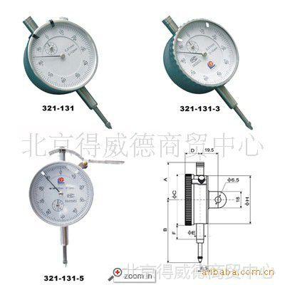 广陆-百分表321-131/321-130-2/321-131-6D
