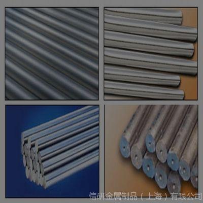 供应优质ASTM1065弹簧钢 化学成分 性能介绍 价格优惠 上海销售