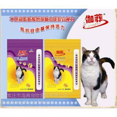 京宠物食品厂家_宠物食品厂家_海昌立志做的粮食
