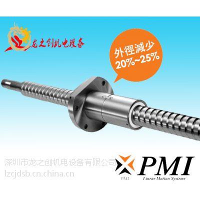 供应PMI滚珠丝杆1205台湾PMI品牌代理
