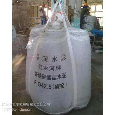 南宁二手吨袋厂家