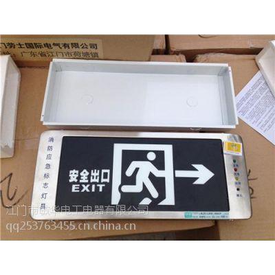 敏华电器(图),应急灯指定代理商条件,海口应急灯指定代理商