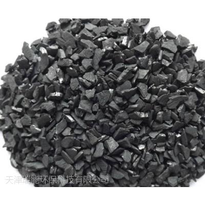 无烟煤材质瑞能品牌直销香河哪有卖空气净化活性炭的厂家