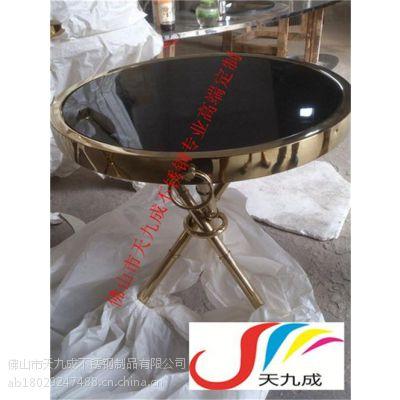 KTV不锈钢茶几|衢州市不锈钢茶几|不锈钢吧台