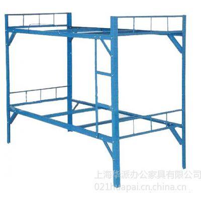 供应上海高低床,上下高低床价格,钢制双层床生产厂家