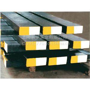 供应DHA1圆棒/模具钢