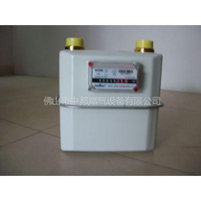 供应G4膜式燃气表/g4家用煤气表/G2.5工业皮膜表