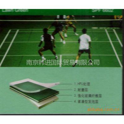 供应韩国LG运宝羽毛球场pvc运动塑胶地板