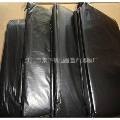 供应厂家直销广东大垃圾袋 黑色 耐用实惠 大规格 超强韧性