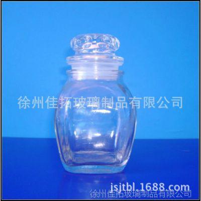 玻璃茶叶罐,储物罐,玻璃瓶,玻璃制品生产厂家,现货茶叶包装瓶