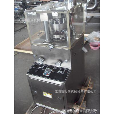 供应优质 旋转式压片机