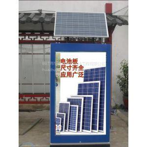 供应宿迁 太阳能电池板 广告灯箱 垃圾箱 指示牌 智能公交车候车亭