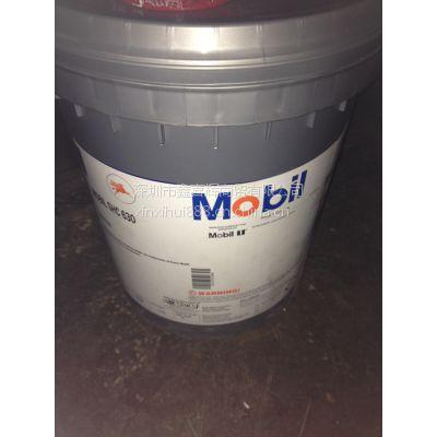 美孚力士Mobilux EP 111【抗油分离】润滑脂