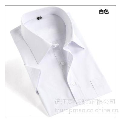 职业短袖衬衫夏季男士商务TRUMP MAN白色棉类混纺衬衣男装精典款式衬衣