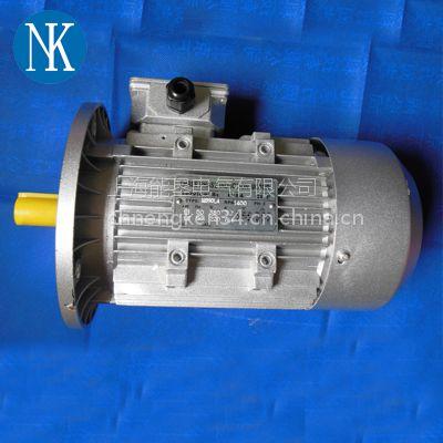 MS712-4 0.37KW铝壳三相异步电动机 上海能垦厂家直销