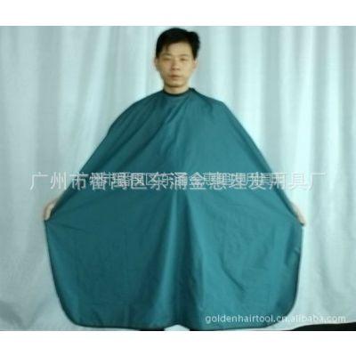 供应剪发围布/围裙/焗油围布/理发围布/发廊/家用围布 厂家直销 专业