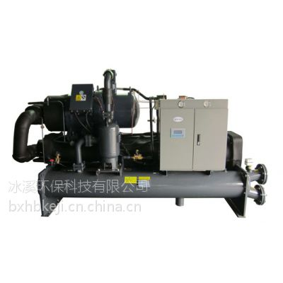 供应低温螺杆式冷水机|制药专业冷水机|上海医药有限公司制药制冷设备