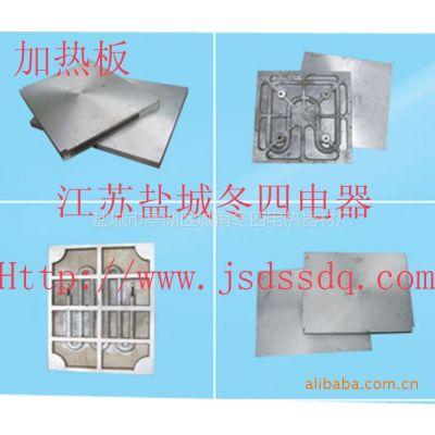 供应加热板,铸铝加热板,加热器,电热板,电热器