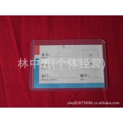 【本厂供应】鼎盛文具透明pvc(厚)A1硬胶卡套