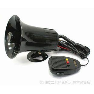 自行车3音带喊话警报喇叭 汽车摩托车警报喇叭 山地车用骑行装备
