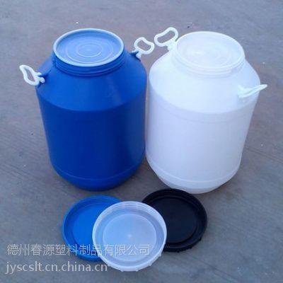 春源50升HDPE塑料桶,50L广口塑料罐批发,50公斤好质量包装桶厂家