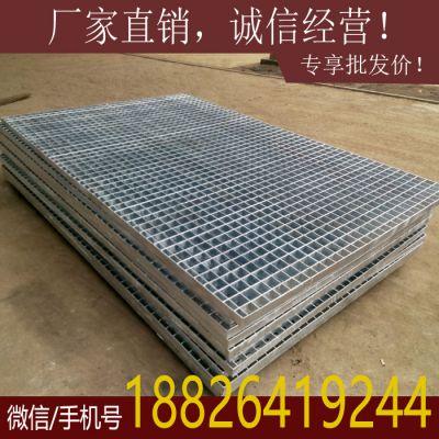广州哪里有脚踏平台钢格板 q235热镀锌钢格板 钢格板生产厂家