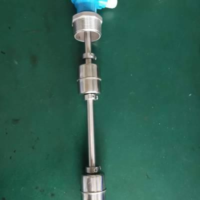 供应广州连杆液位浮球开关 不锈钢连杆式浮球开关
