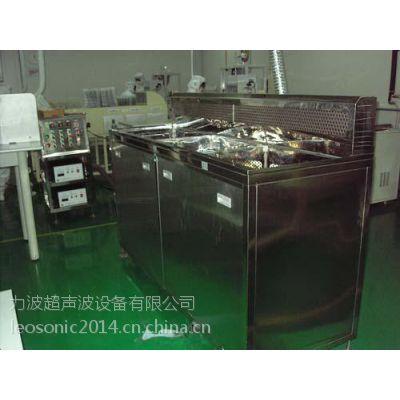 姜堰超声波设备_昆山力波超声波_姜堰超声波设备购买电话